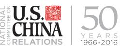 posts-2016-10-18-china-town-hall-ncuscr-logo