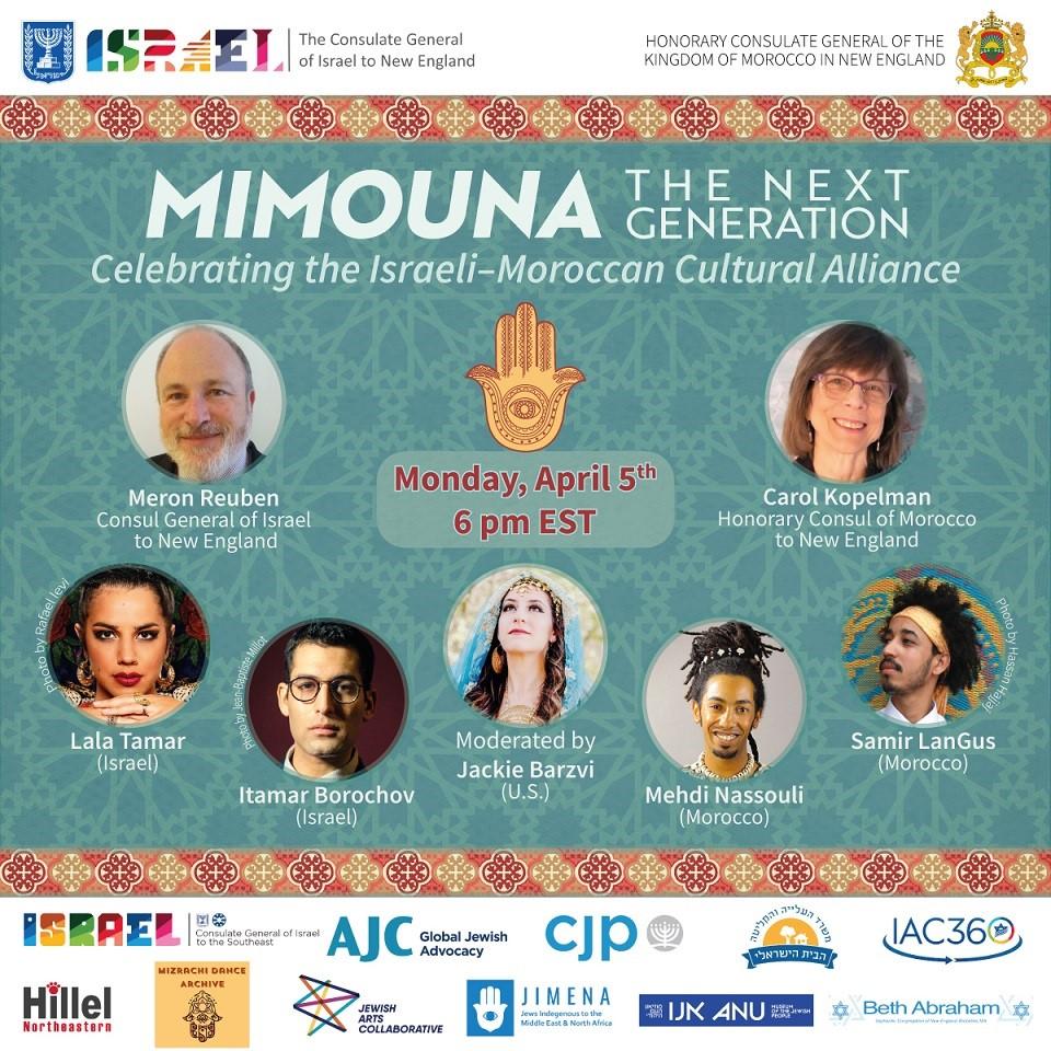 Event Header - Mimouna