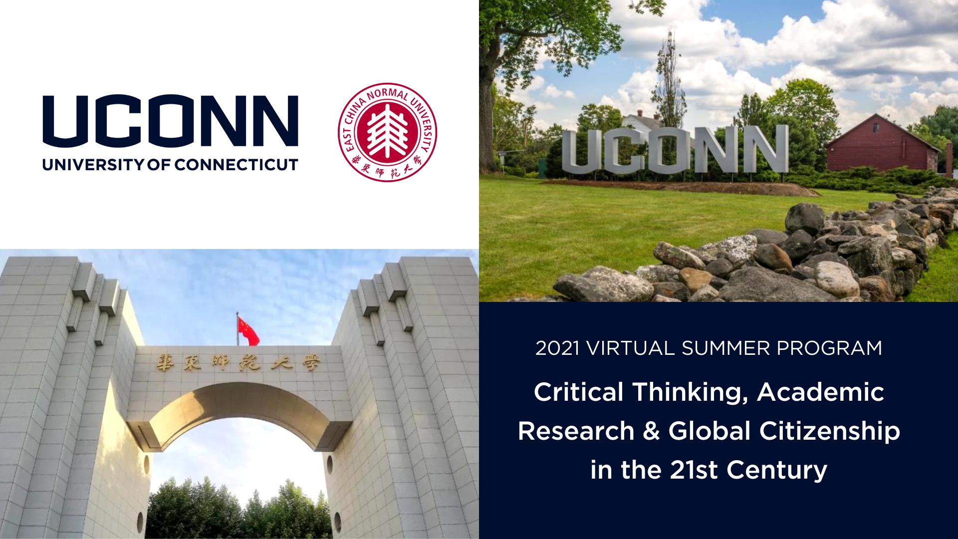 UConn ECNU Virtual Program Welcome